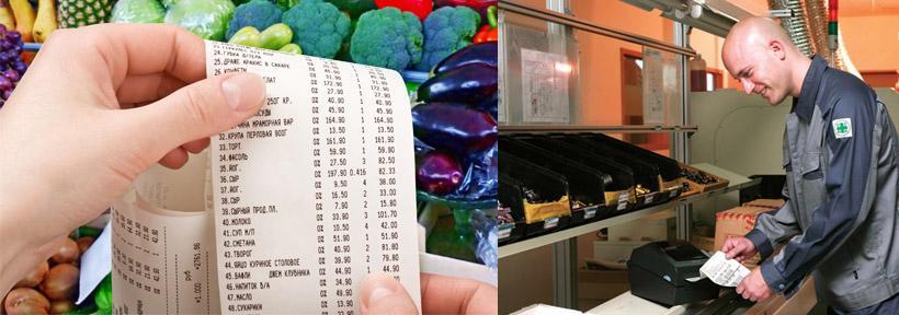 5 lí do bạn nên chọn mua máy in hóa đơn cho cửa hàng, siêu thị, hệ thống bán lẻ-1