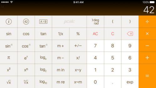 Top 7 tính năng cực hay trên iPhone có thể bạn chưa biết-6