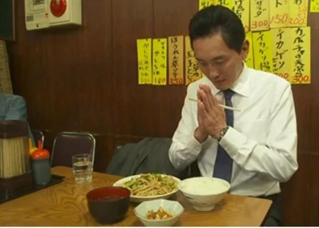 Người Nhật Bản cầu nguyện trước khi ăn (Ảnh chụp màn hình video)