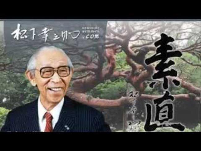 Matsushita Kōnosuke, người sáng lập ra tập đoàn Matsushita, trường tư thục kinh tế chính trị Matsushita, viện nghiên cứu PHP (Ảnh chụp màn hình Youtube)