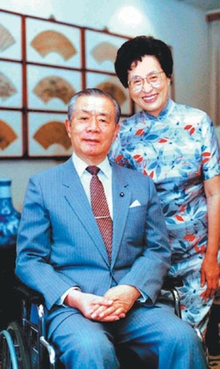 Ông Tôn Vận Tuyền và vợ lúc sinh thời. Ảnh: Mag.udn.com