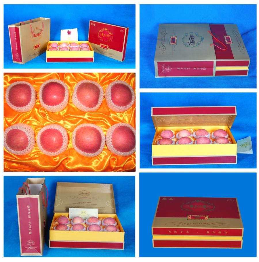 Những trái táo Yên Đài nổi tiếng sau thu hái được đóng hộp, đưa vào siêu thị, tiêu thụ khắp nơi và xuất khẩu sang các nước.