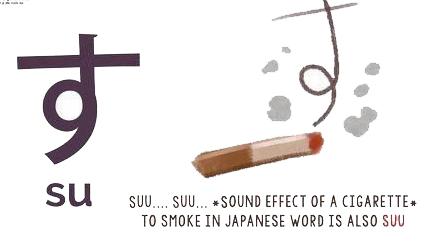 https://kenhkienthuc.org/wp-content/uploads/2020/05/bang-chu-cai-hiragana-17.png