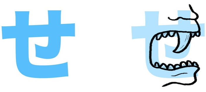 https://kenhkienthuc.org/wp-content/uploads/2020/05/bang-chu-cai-hiragana-18.png
